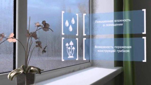 Вентиляционные устройства для металлопластиковых окон