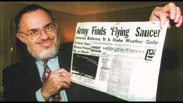 Ученый рассказал о перспективах исследований НЛО и «галактическом сообществе»
