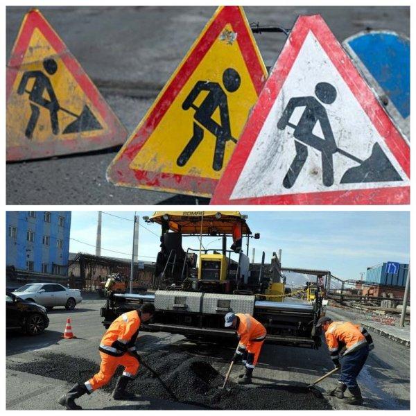 В Красноярске из-за ремонта дорог автобусы работают на новых маршрутах