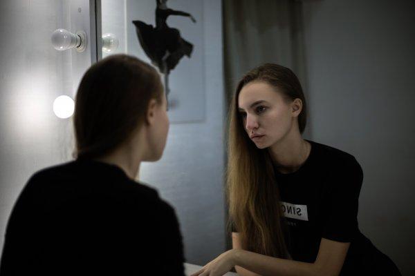 Учёные объяснили необходимость смотреть в зеркало
