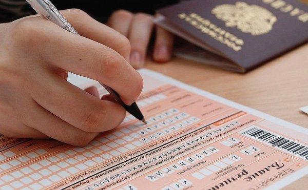 Суд в Новосибирске не поддержал идею выпускника пересмотреть результаты ЕГЭ
