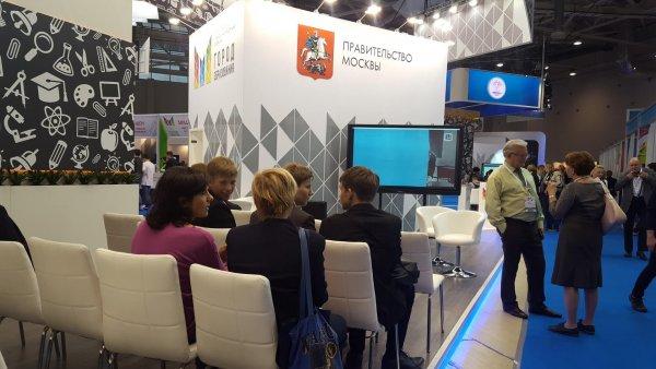 Азиатские СМИ: Москва – центр притяжения инноваций