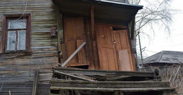 Жители Архангельска просят Путина отремонтировать аварийные дома