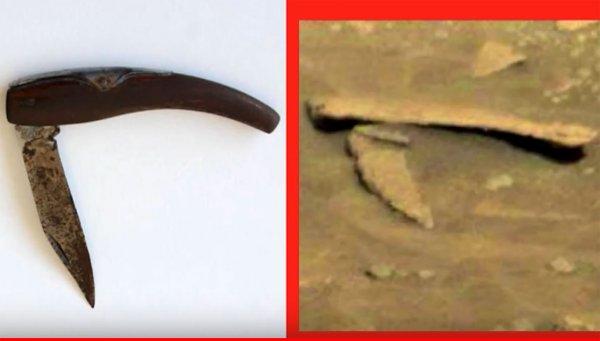 На Марсе обнаружили инопланетный раскладной нож