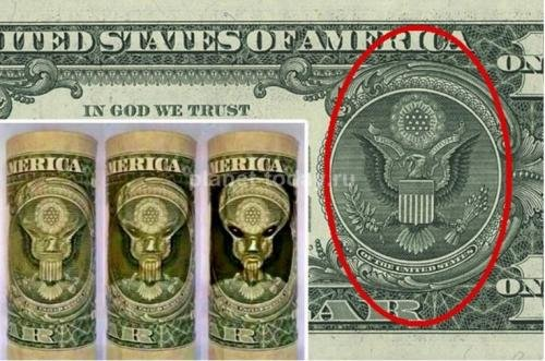 Уфолог обнаружил на однодолларовой банкноте гуманоида