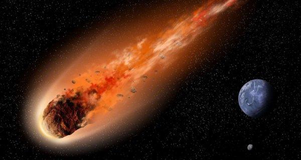 Учёные назвали правильную дату конца света