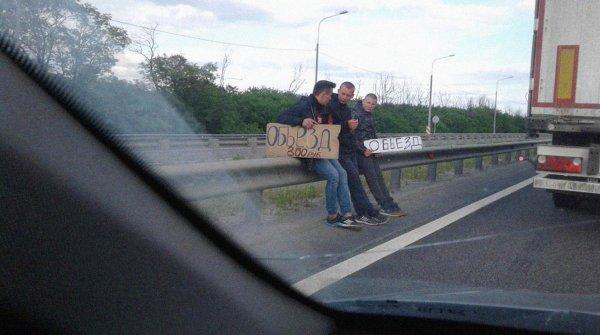 Настоящий заговор: Жители Лосево зарабатывают на пробке на М4 «Дон», не выходя из дома
