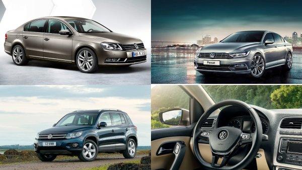 Вокруг Volkswagen разгорается «бензиновый» скандал