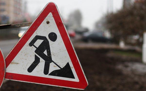 В Воронеже на 4 дня перекрыли проезд на части улицы Пятницкого