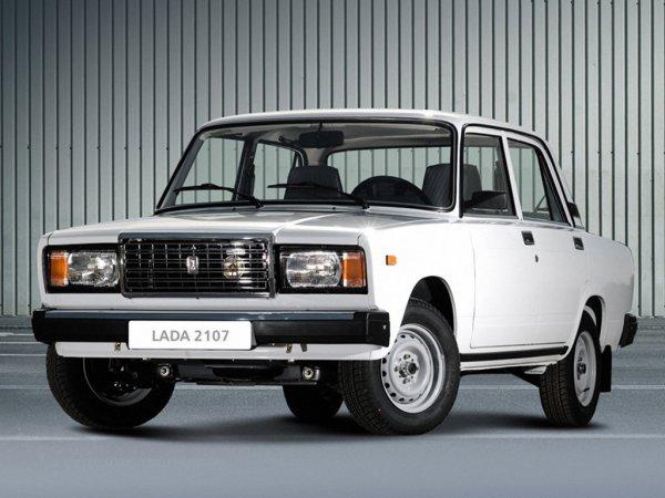 LADA 2107 остается самой многочисленной легковушкой в России