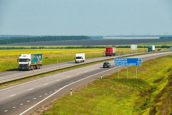 «Худшая дорога России»: Опытный автомобилист «забраковал» трассу М4 «Дон»