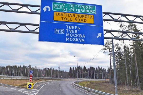 «Не лучше М4 «Дон»: В сети раскритиковали новый участок трассы М11