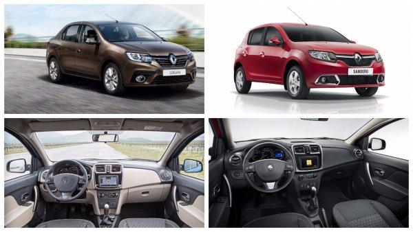 Renault намерен убрать модели Logan и Sandero с российского рынка