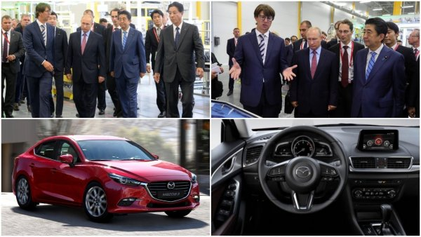 Путин и Абэ запустили производство двигателей Mazda в России