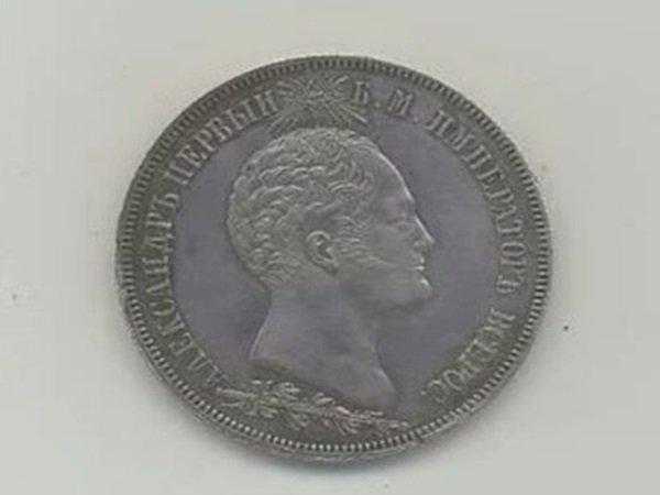 Ростовчанин продает монету XIX века за 14 млн рублей