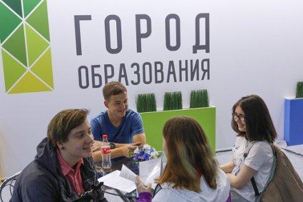 Исаак Калина объяснил, что изменится в проведении форума «Город образования»