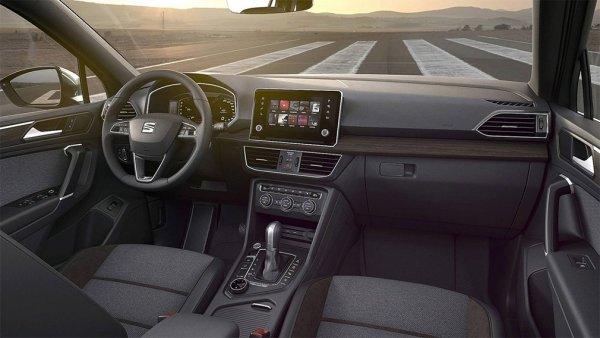Seat официально представил новый семиместный кроссовер Seat Tarraco