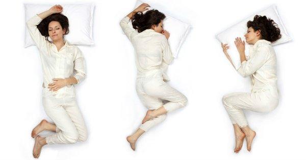 Учёные назвали самые опасные для здоровья позы во время сна