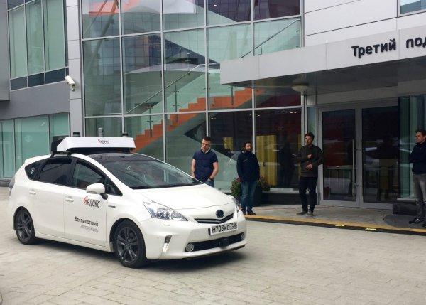 Беспилотное «Яндекс.Такси» запустили на территории Сколково