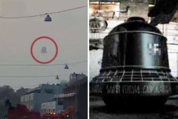 В небе над Швецией увидели НЛО в форме колокола