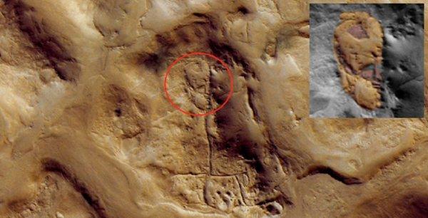 Уфолог обнаружил на Марсе изображение лица инопланетянина
