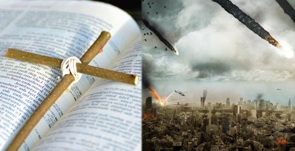 Пепел и смерть: Эксперты разгадали библейское предсказание конца света на 2019 год