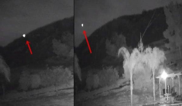 Треугольный НЛО: Камера ночного видения засняла жуткую аномалию в Калифорнии
