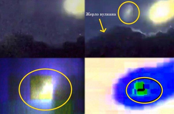 Пришельцы живут в лаве: «Роскосмос» отложил пуск «Союза» из-за крушения НЛО в Японии