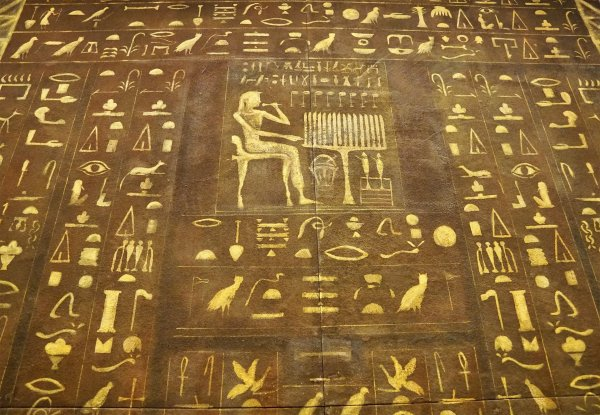 Страшная находка: В египетской гробнице обнаружили мумифицированных мышей