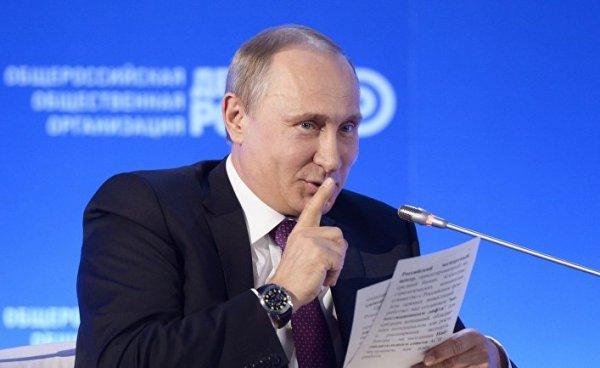 Путин знает о Нибиру: Кремль накрыт непроницаемым энергетическим барьером – эксперт