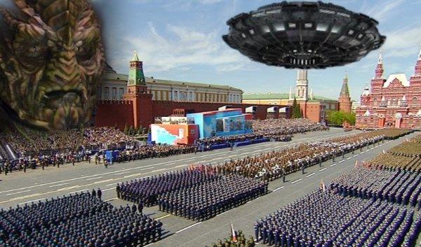 Кровавый парад Победы: Пришельцы из центра Земли атакуют человечество 9 мая