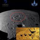 Рептилоиды построили Египет: На Луне найден «чертеж» пирамид