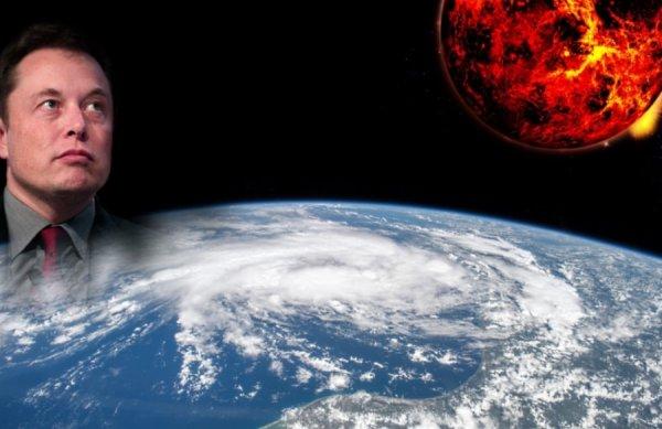 Скрывает приближение Нибиру: Сеть спутников Илона Маска «ослепит» всех земных учёных