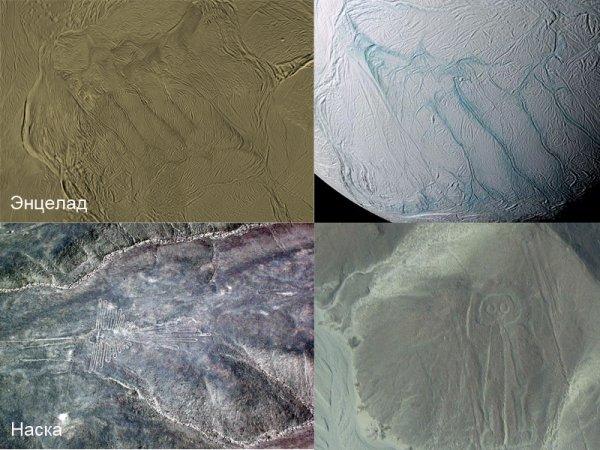 Майя общались с пришельцами? В космосе найдены рисунки с плато Наска