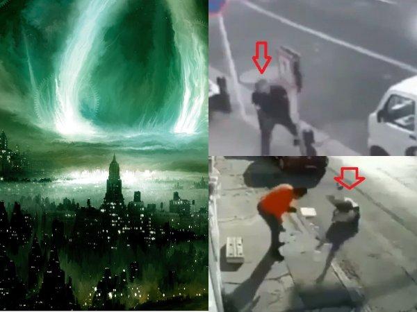 В Москве обнаружен портал в иную реальность – Камеры засекли два факта телепортации