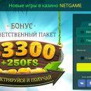 Лучшая конфигурация сайта онлайн казино
